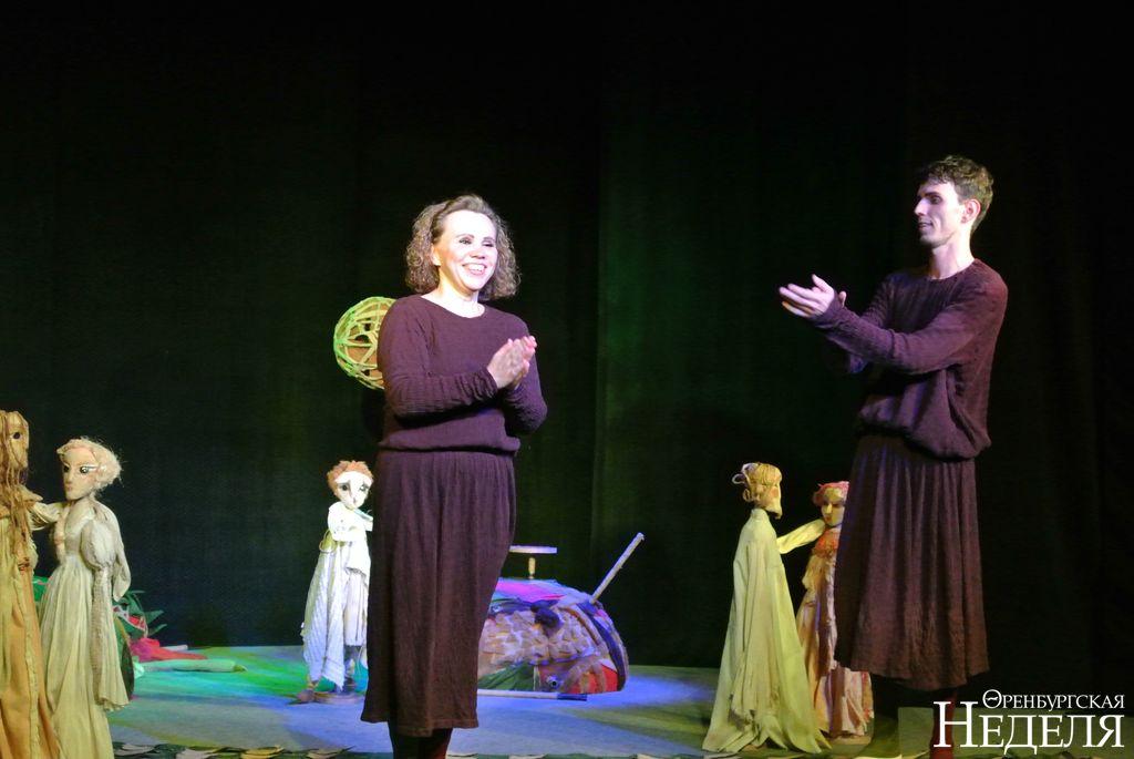 Международный фестиваль театров кукол в Оренбурге объединил 13 театров